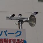防犯カメラ2